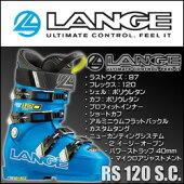 スキーブーツLANGE(ラング)【15/16・RS120S.C.】