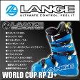 [45%OFF]スキーブーツ LANGE (ラング) 【15/16・WORLD CUP RP ZJ+】 RACINGモデル【22.5cm】【23.5cm】【24.5cm】のみ!!