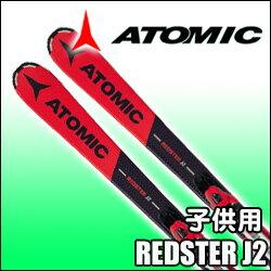 アトミック REDSTER J2 + C5 ET [2017-2018モデル]