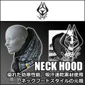 HECK(ヘック)ネックフード【NECKHOOD】BLACKDIA