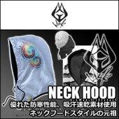 HECK(ヘック)ネックフード【NECKHOOD:RAINBOWCELL】