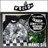ラッシュガードVolcom【MANICS/S】半袖タイプ
