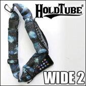 HOLDTUBE[ホールドチューブ]【WIDE2】【LUNARIUM】