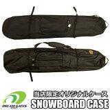 オリジナルスノーボードケース背負い付のシンプルな1ポケットタイプ[DG-1504]