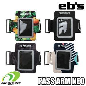 腕巻パスケース eb's[エビス]【PASS ARM NEO】縦収納タイプパスアームネオ!!