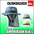 QUIKSILVER[クイックシルバー] サファリハット【BOYS AMPHIBIAN UV HAT】ジュニア 子供用 紫外線対策に!!