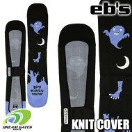 スノーボード用ニットカバーエビスeb's【KNITCOVER】ソールガードソールカバー