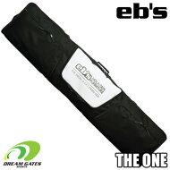 eb's【THEONE】エビスザワンスノーボード専門ブランドが作る三つの個室で分別収納可能な定番スノーボードケース。迷ったらコレ!!