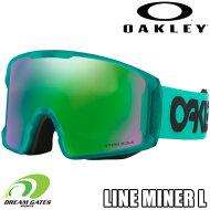 OAKLEY【21/22・LineMinerL】オークリーラインマイナーエルプリズムスキースノーボードゴーグル安心の日本正規品
