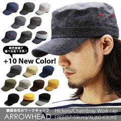 【レビューを書いて送料無料】 ARROWHEAD アローヘッド ワークキャップ ヒッコリー シャンブレー ダック クレイジー ( ノーマル/ビッグサイズ 大きいサイズ メンズ 大きい帽子 ) 10P04Jul15