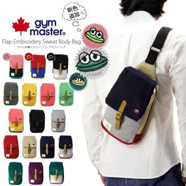 gym master ジムマスター カエル刺繍 スウェット フラップ ボディバッグ ( ワンショルダー バッグ メンズ レディース G639530 )