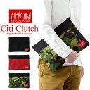 Manhattan Portage マンハッタンポーテージ Citi Clutch シティ クラッチ バッグ ( クラッチバッグ バッグインバッグ メンズ レディース 父の日 ギフト MP1085 )