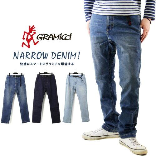 GRAMICCI グラミチ DENIM NARROW PANTS デニム ナローパンツ ( クライミングパンツ メンズ gramicc...