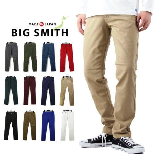 BIG SMITH ビッグスミス ストレッチ スリム テーパード 5ポケット パンツ 日本製 ( メンズ チノパ...