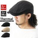 サーマル キャス ハンチング ( メンズ 大きいサイズ 帽子 長つばハンチング キャスハンチング LORD-010 )