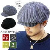 ARROWHEAD アローヘッド 2WAY キャスケット ( メンズ 大きいサイズ 帽子 AHAI-1202 )