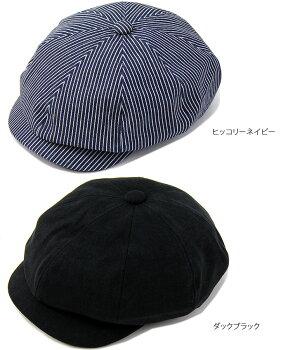 ARROWHEADアローヘッド2WAYキャスケット(メンズ大きいサイズ帽子AHAI-1202)