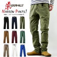GRAMICCI グラミチ Narrow Pants ナローパンツ ( クライミングパンツ メンズ 0801-NOJ )