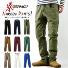 GRAMICCI����ߥ�NarrowPants/�ʥ?�ѥ��