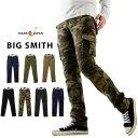 BIG SMITH ビッグスミス ストレッチ スリム カーゴパンツ ( メンズ ミリタリー カーゴ パンツ BSM-413 )