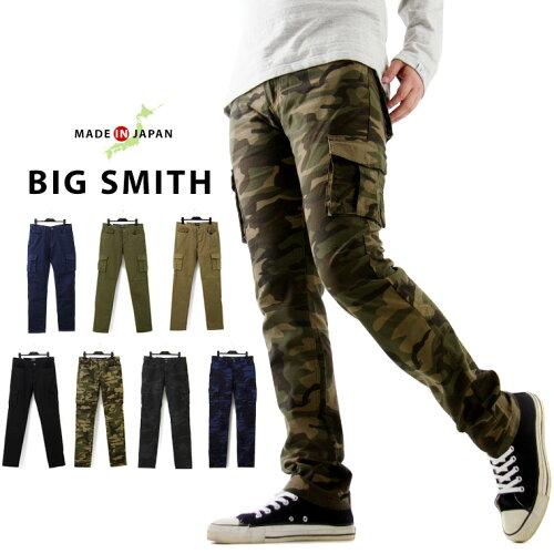 BIG SMITH ビッグスミス ストレッチ スリム カーゴパンツ ( メンズ ミリタリー カーゴ パンツ BSM-...