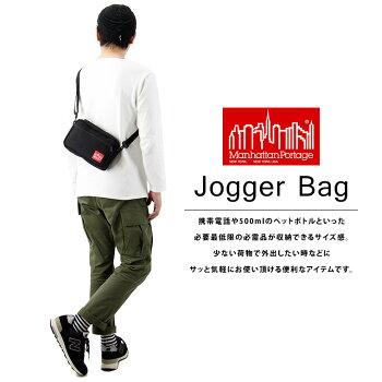 ManhattanPortageマンハッタンポーテージJoggerBagジョガーバッグ(ショルダーバッグバッグインバッグクラッチバッグ斜めがけバッグミニショルダーバッグメンズレディースMP1404L)