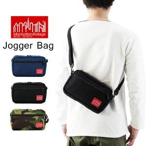 Manhattan Portage マンハッタンポーテージ Jogger Bag ジョガーバッグ / ショルダーバッグ バッグインバッグ クラッチバッグ 斜めがけバッグ ミニショルダーバッグ メンズ レディース MP1404L