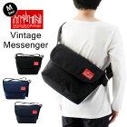 (マンハッタンポーテージ)ManhattanPortageヴィンテージメッセンジャーバッグVintageMessengerBag(Mサイズ)(メンズ男女兼用ユニセックスカバン鞄ショルダーバッグ)