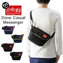 Manhattan Portage マンハッタンポーテージ 2tone Casual Messenger Bag 2トーン カジュアル メッセンジャー バッグ XXSサイズ ( メッセンジャーバッグ ショルダー バッグ メンズ レディース MP1603MULB )
