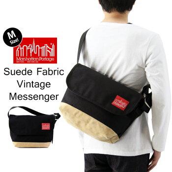 (マンハッタンポーテージ)ManhattanPortageスエードファブリックヴィンテージメッセンジャーバッグSuedeFabricVintageMessengerBag(Mサイズ)(メンズ男女兼用ユニセックスカバン鞄ショルダーバッグ)10P19Feb13