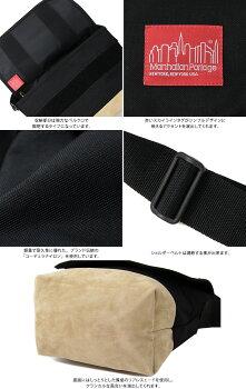 (マンハッタンポーテージ)ManhattanPortageスエードファブリックカジュアルメッセンジャーバッグSuedeFabricCasualMessengerBag(Sサイズ)(メンズ男女兼用ユニセックスカバン鞄ショルダーバッグ)