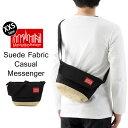 Manhattan Portage マンハッタンポーテージ Suede Fabric Casual Messenger Bag スエードファブリック カジュアル メッセンジャー バッグ XXSサイズ ( メッセンジャーバッグ ショルダー バッグ メンズ レディース MP1603SD12 )