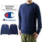 ChampionチャンピオンREVERSEWEAVEリバースウィーブクルーネックスウェットシャツ(メンズ長袖トレーナーインディゴ染め無地C3-H002)