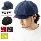 2WAYデニムキャスケット(メンズ大きいサイズ大きい帽子帽子ロードLORD-032)