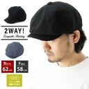 2WAY キャスケット ( メンズ 大きいサイズ 大きい帽子 帽子 LORD ロード LORD-021 )