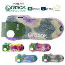 rasox ラソックス タイダイ ロウ ソックス ( メンズ 靴下 ショートソックス スニーカーソックス L字ソックス MADE IN JAPAN 日本製 CA091SN24 )
