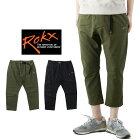 ROKXロックスLIGHTTREKCROPSライトトレッククロップドパンツ(メンズイージーパンツクライミングパンツ無地RXMF6226)