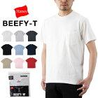 Hanesヘインズビーフィー半袖ポケットTシャツ(メンズポケTヘビーウェイトパックTee無地H5190)