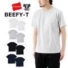 Hanesヘインズ2枚組ビーフィー半袖Tシャツ2P/メンズBEEFY-Tヘビーウェイト2枚セットパックTTee無地H5180-2