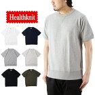 Healthknitヘルスニットマックスウェイトジャージースウェット半袖Tシャツ(メンズトップスTee半袖ヘビーウェイト無地7557)