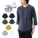 Good On グッドオン BASEBALL TEE ベースボール Tシャツ / メンズ 7分袖 Tee トップス ラグラン 無地 ピグメントダイ GOLT-601