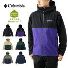 ColumbiaコロンビアVIZZAVONAPASSJACKETヴィザヴォナパスジャケット/メンズマウンテンパーカーマンパーアウター長袖羽織りPM3844