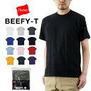 Hanes ヘインズビーフィー 半袖 Tシャツ 1P ( メンズ BEEFY-T ヘビーウェイト パックT Tee 無地 H5180 )