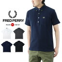 FRED PERRY フレッドペリー B/D PIQUE SHIRT ボタンダウン ピケ ポロシャツ / メンズ 半袖 トップス 無地 日本製 MADE IN JAPAN F1542