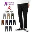 GRAMICCI グラミチ NN-PANTS TIGHT FIT ニューナローパンツ タイトフィット / メンズ パンツ New Narrow Pants NNパンツ クライミングパンツ 8818-FDJ
