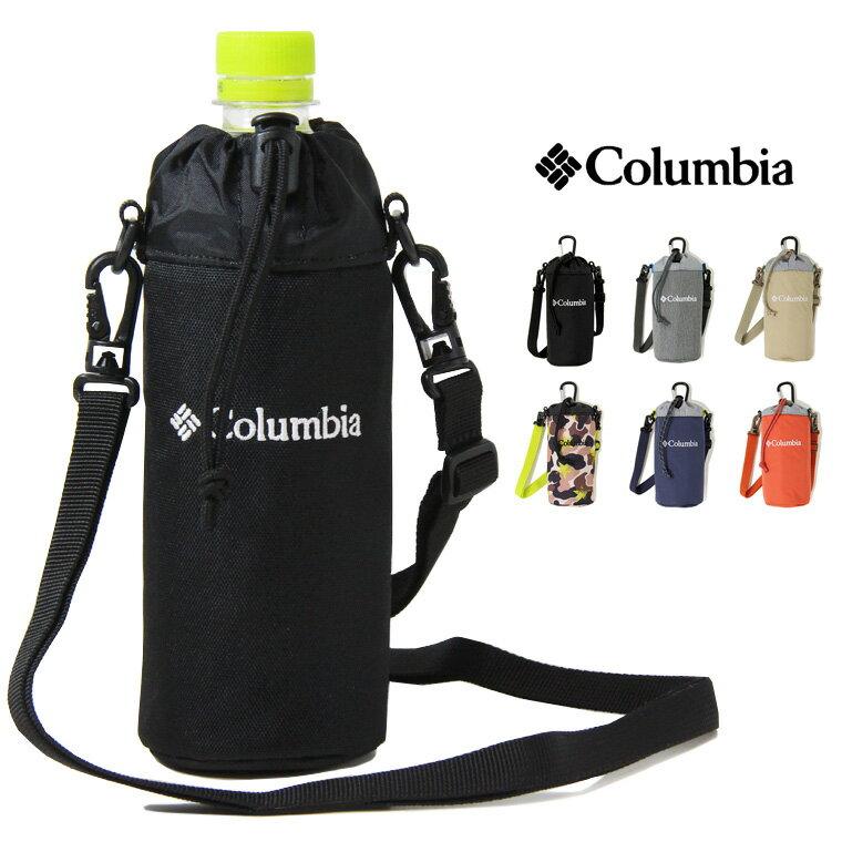 Columbia プライスストリームボトルホルダー
