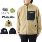 ColumbiaコロンビアSUGARDOMEREVERSIBLEJACKETシュガードームリバーシブルジャケット/メンズアウターリバーシブルフリースジャケットオムニシールドアウトドアキャンプPM1632