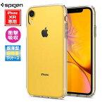 アイフォンXR iPhone XR ケース spigen Crystal Flex Crystal Clear クリスタルフレックス クリア Qi充電 衝撃吸収 064CS24902 /在庫あり/ 6.1インチ 透明 耐衝撃 カバー スマホケース