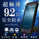 送料無料 iPhone 6s Plus / iphone6 ...