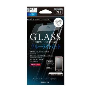 iPhone6 ブルーライトカット 強化ガラス【貼付キット付】【送料無料】iphone6 (4.7) 強化 ガラ...